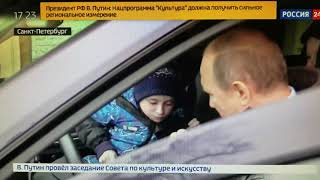 Ляп в прямом эфире Россия 24. Путин хуйня.