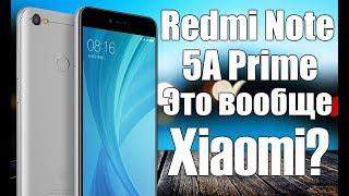 Полный обзор Xiaomi Redmi Note 5A Prime 3-32Gb.
