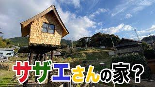 今年3月から三重県津市の「おとなの秘密基地」内に建設がスタートしたツリーハウス工事。 新型コロナウイルスの影響、そして長雨にたたられ、工事は伸びに伸びてついに秋 ...