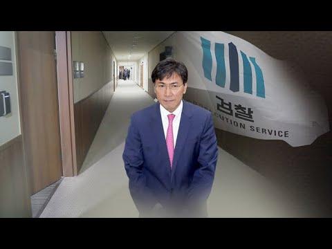 검찰, 내일 안희정 정식 소환…자진출석 이어 두번째 조사 / 연합뉴스TV (YonhapnewsTV)