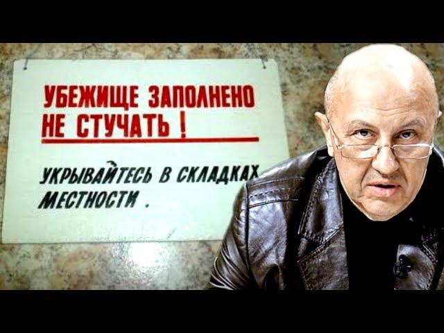 Что указывает на близость войны. Андрей Фурсов.