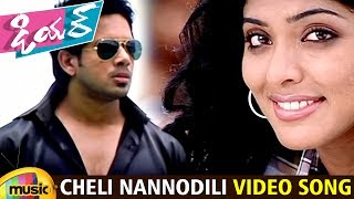 Dear Telugu Movie Songs | Cheli Nannodili Video Song | Bharath | Rima Khalingal | Mango Music