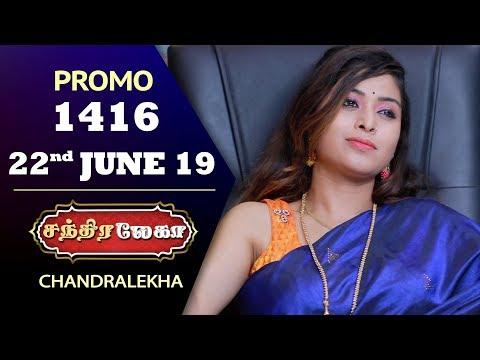 Chandralekha Promo 22-06-2019 Sun Tv Serial  Online