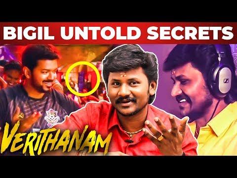 "bigil:""verithanam-song-நான்-தான்-முதல்ல-பாடினேன்""---super-singer-senthil-ganesh-reveals-|-rs-268"