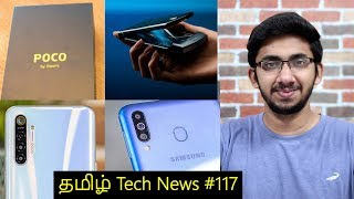 Tamil Tech News #117 - Moto RAZR Launched, Poco F2, Xiaomi Foldable Phone, Apple Watch 6, Realme XT