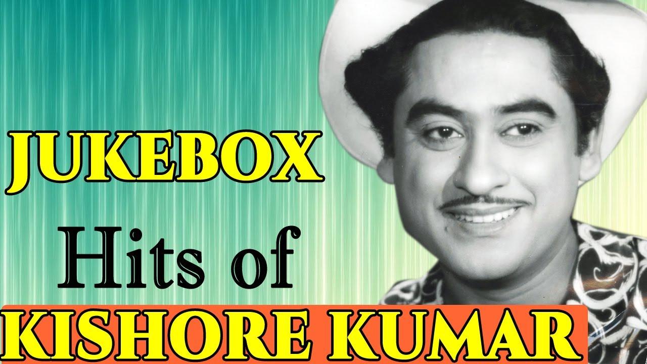 Kishore Kumar Hit Songs Jukebox | Evergreen Hit Hindi Song | Kishore Kumar Best Song