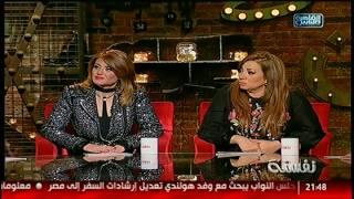 نفسنة | شاهد ماذا قالت امل رزق عن النجم الراحل محمود مرسى
