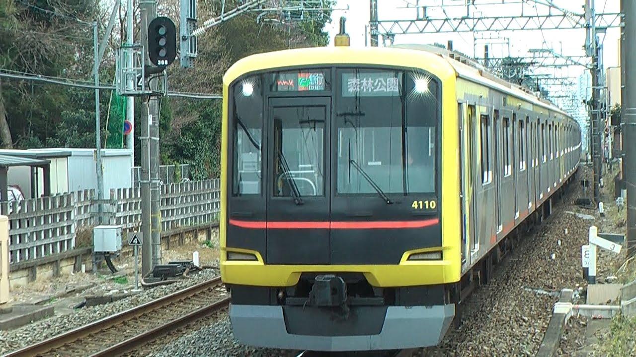 東急 Shibuya Hikarie号 Fライナ...