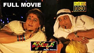 Prudhvi Raj adurs raghu full comedy telugu latest movie || Prudhviraj Raj, Ashok  kumar