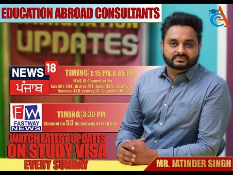 Education Abroad Consultants || Immigration Updates || 8th  Oct. 2017