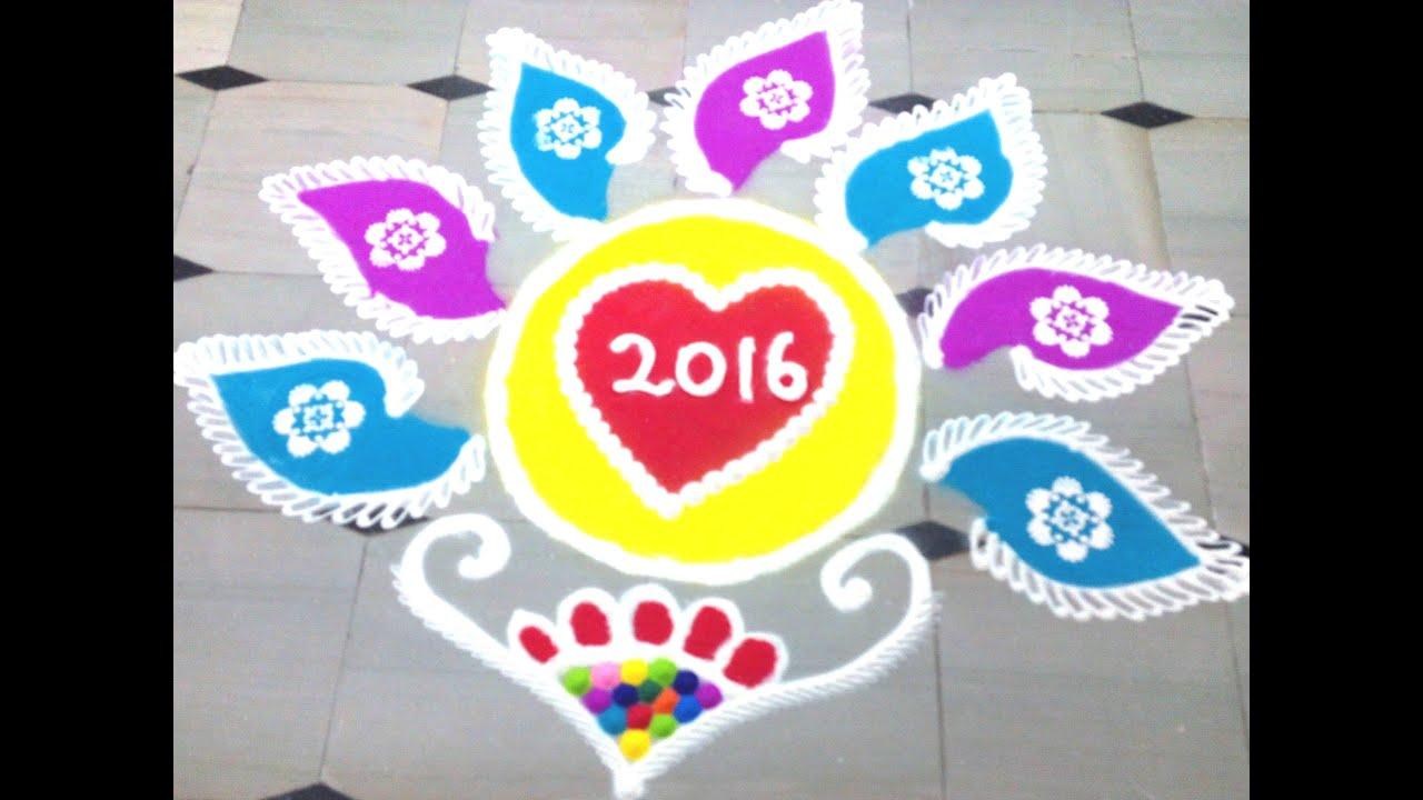 Muggulu new year 2015 colorful rangoli designs youtube - Makar Sankranti Pongal 2016 Rangoli Design Quick And