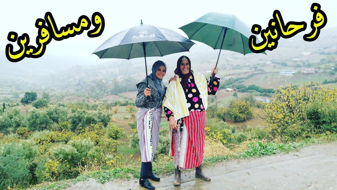 فرحانين 🤣 لين مسافين؟.!