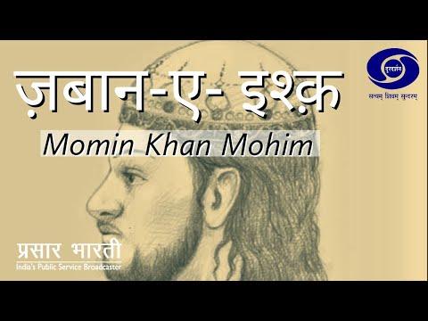 Zubaan-e-Ishq – Momin Khan Mohim