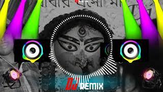 New Bangla movie song remix Durga Puja DJ Suman Raj