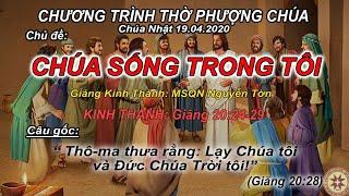 HTTL LONG THÀNH - Chương Trình Thờ Phượng Chúa Nhật 19/04/2020