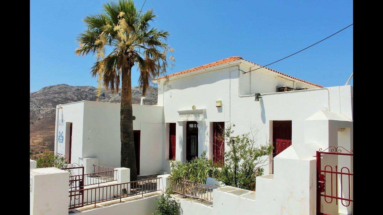 Λαογραφικό Μουσείο Σερίφου / Folklore Museum of Serifos, Greece ...