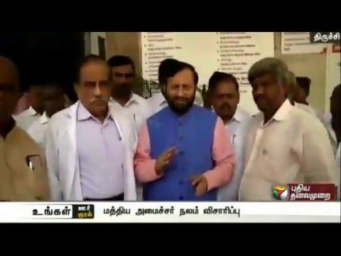 Central Minister Prakash Javadekar Visits The Injured BJP Functionary Mohanrajulu At The Hospital