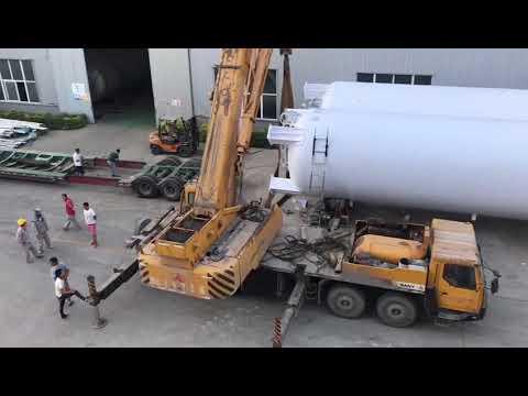 200M3 LNG storage tank