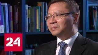 """""""Мнение"""": китайский экономист о торговой войне с США - Россия 24"""