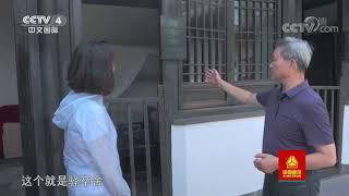 [远方的家]大运河(35) 独特景观记录运河变迁| CCTV中文国际 - YouTube