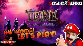 Trine Gameplay (Chin & Mouse Only)