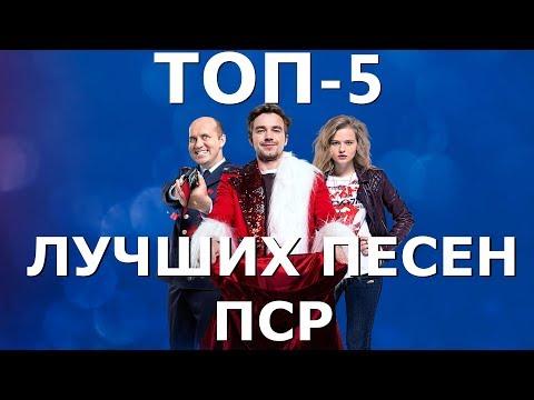 Песни из полицейский с рублевки 2 сезон 8 серия
