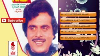 Kannda Old Songs | Guru Movie Songs Jukebox