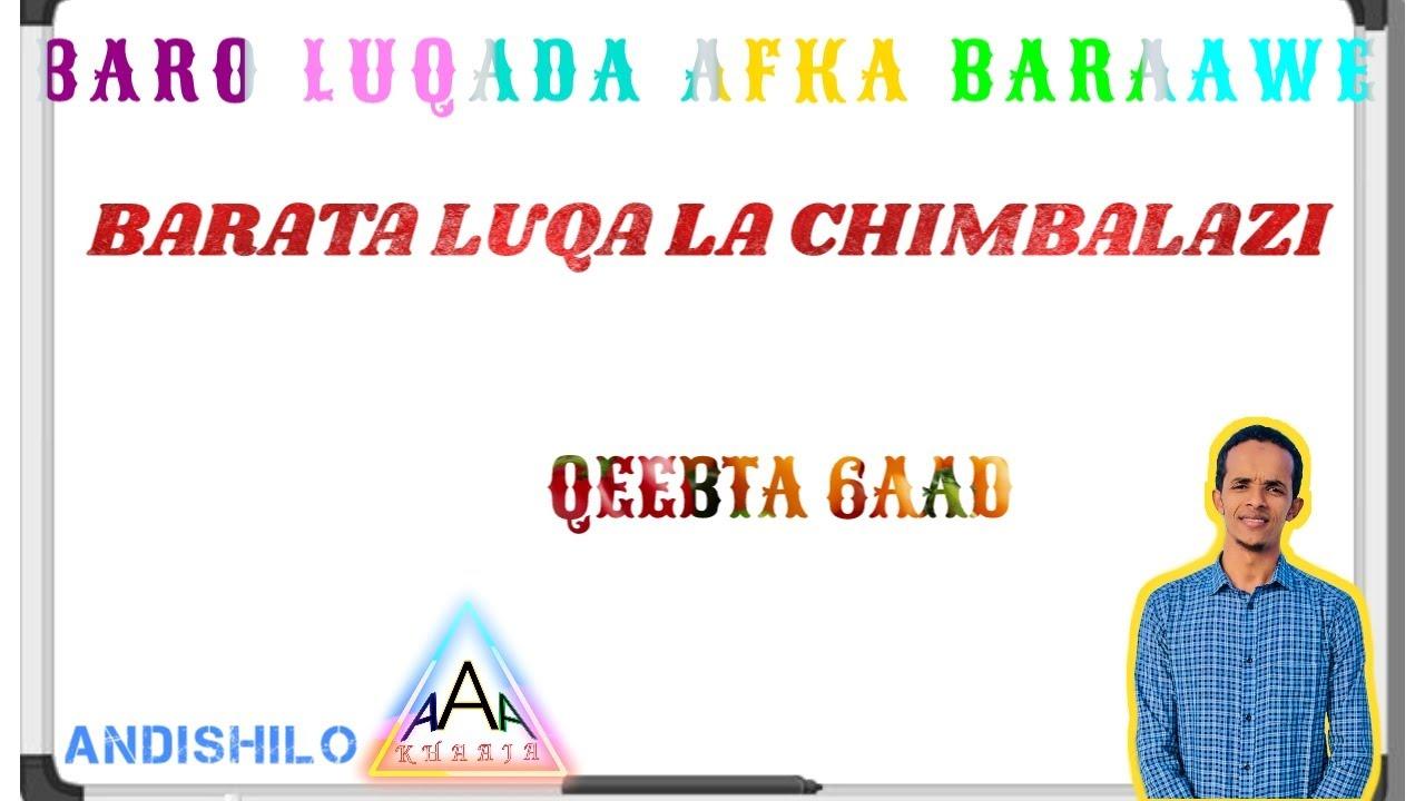 Barashada Luqadda Af Baraawe Q 6aad