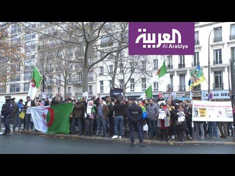 إقبال ضعيف للجزائريين على مراكز التصويت في فرنسا  - نشر قبل 8 ساعة