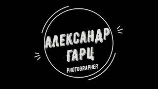 Конвертация из RAW. Как открыть файлы RAW в PHOTOSHOP и LIGHTROOM?