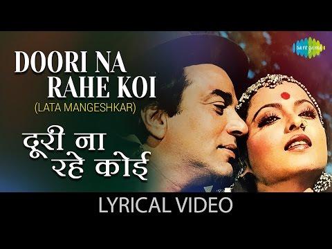 Doori Na Rahe Koi with lyrics | दूरी न रहे कोई के बोल | Kartavya | Lata Mangeshkar,Rekha (Speak)