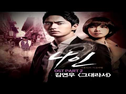 Nine: Nine Times Time Travel OST - Because Its You - Kim Yeon Woo