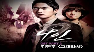 Video Nine: Nine Times Time Travel OST - Because Its You - Kim Yeon Woo download MP3, 3GP, MP4, WEBM, AVI, FLV Juli 2018