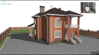 Проект двухэтажного дома с четырьмя спальнями  C-238-ТП