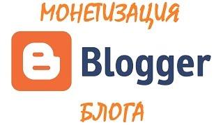 видео Заработок на своем блоге