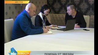 Основатель группы «Агата Кристи» Вадим Самойлов проведет концерт для ребят из детдомов Иркутска