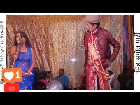 Super Hits Prastuti Bhojpuri Song