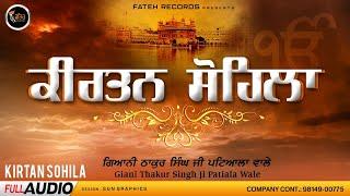 Kirtan Sohilaa Sahib Giani Thaker Singh Giani Thaker Singh Free MP3 Song Download 320 Kbps