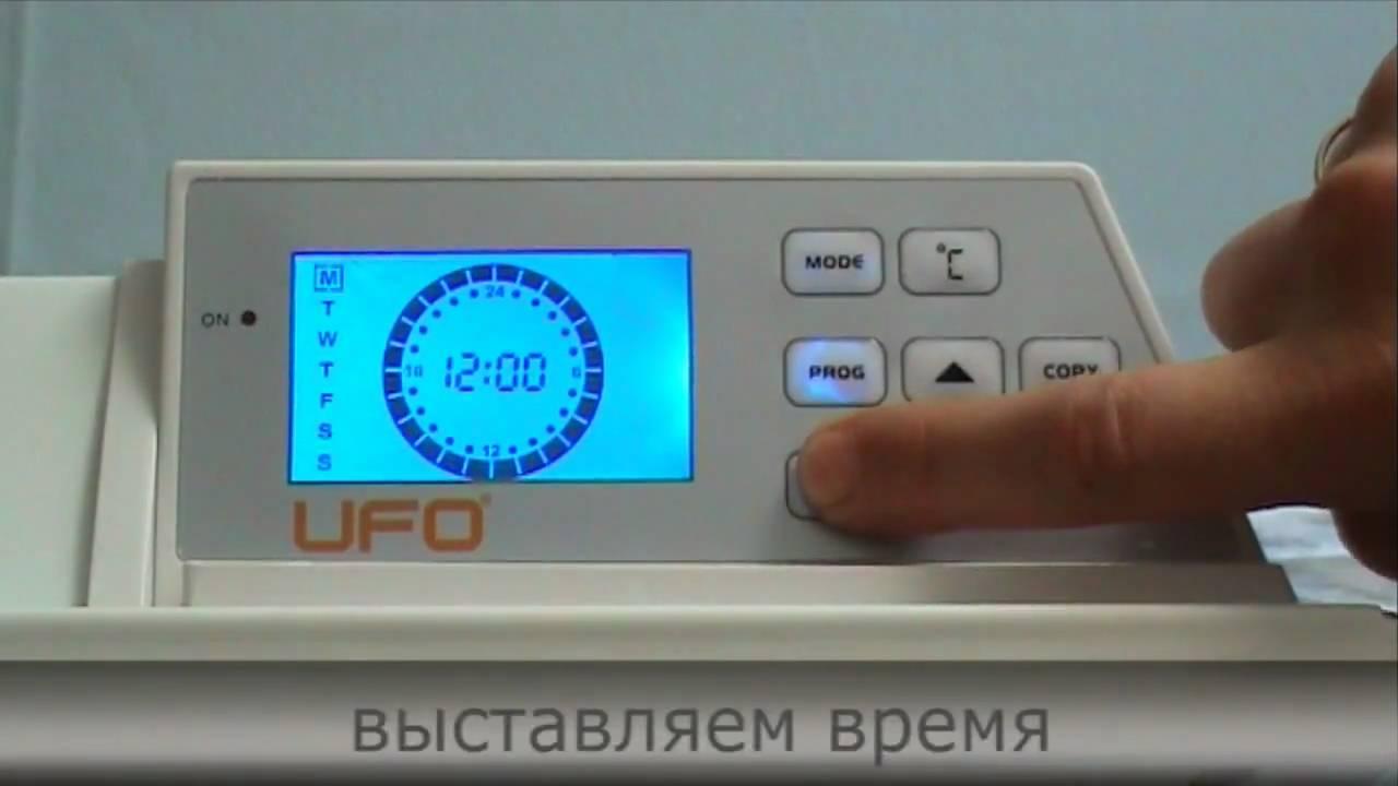 Инструкция обогревателя уфо