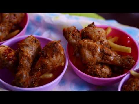 أفخاد الدجاج المشوي - مطبخ منال العالم