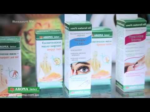 NewStar - Продукты здоровья, Космецевтика