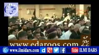 Kiya Tauba krne se Zina sameet tamam Gunah Muaf ho Jate hain Maulana Tariq Jameel
