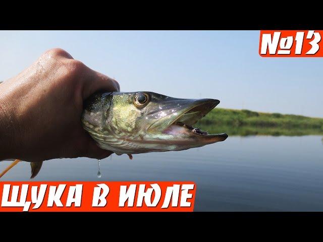александр андреев рыбалка