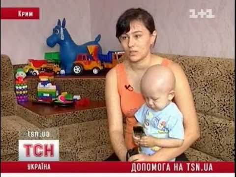 Гемоглобин у ребенка - -