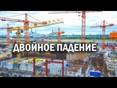 Следователи прокомментировали ЧП на Курской АЭС-2