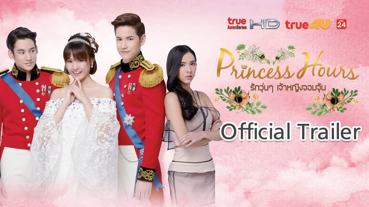 Review: Princess Hours Thailand Version | That Other Site