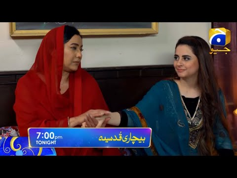 Download Bechari Qudsia Episode 70 Promo Teaser   HAR PAL GEO   Ftima afandi drama
