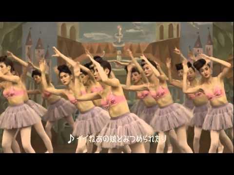 ワコールLALAN TVCM 歌劇「うわさのリボンブラ」全篇