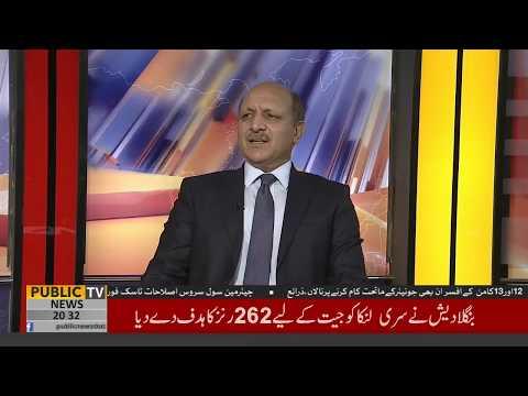 Chief Justice Pakistan dam ko le kar itne serious kyun hain? janie Mahir qanoon Shah Khawar se