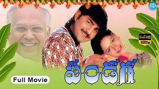 Pandaga (2005) - HD Full Length Telugu Film - Srikanth - Raasi - Sarath - MM. Keeravani